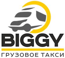 Переезды в Киеве вместе с Biggy