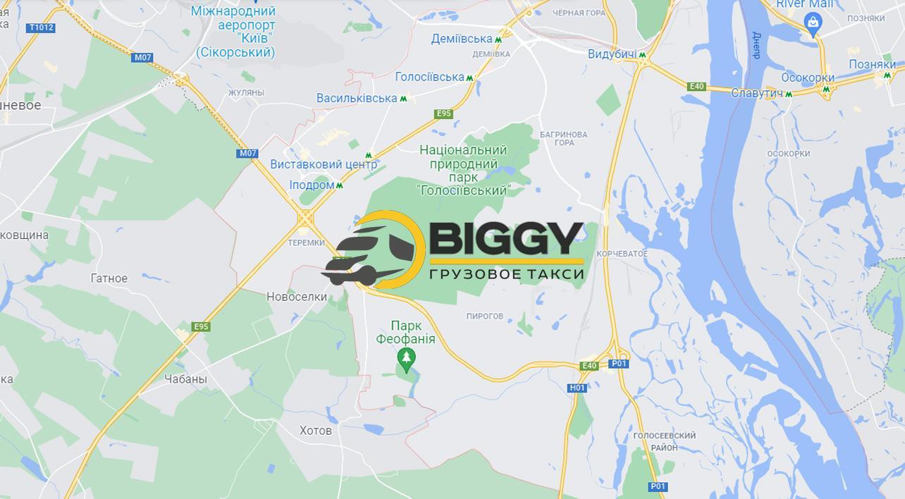 Вантажоперевезення в Голосіївський район